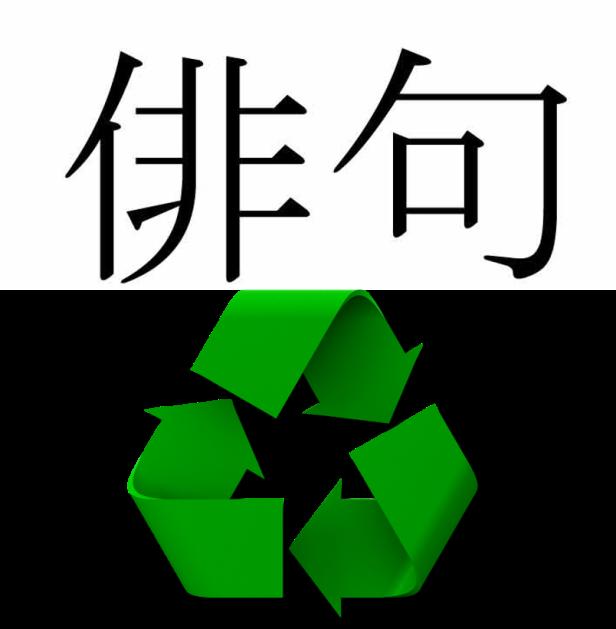 Haiku Recycle